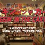 Diggin__in_the_Carts