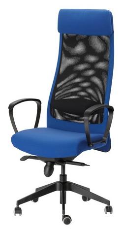 Le 10 migliori sedie ergonomiche da ufficio for Ikea sedie legno